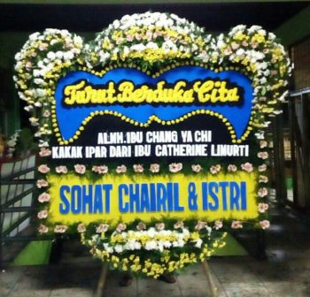 Toko Bunga Di Rumah Duka Heaven Pluit
